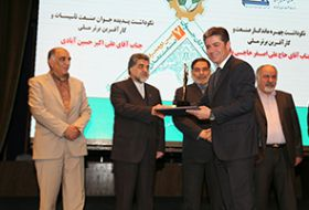 Ninth National Festival of Young Managers and Producers